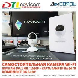 Самостоятельная и компактная Wi-Fi камера Novicam EVA, 2 мегапикселя, 132 градуса угол обзора