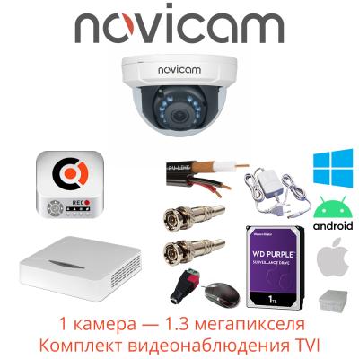 70 752₸ — Комплект на 1 камеру HD-TVI - 1.3 мп / 720p / 1080p Lite