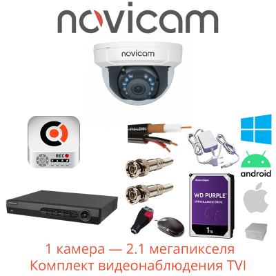 97 812₸ — Комплект видеонаблюдения на 1 камеру HD-TVI - 2.1 мп / 1920p / 4 mpx Lite