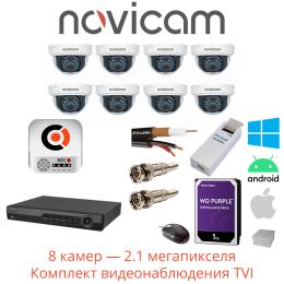 Комплект на 8 камер HD-TVI - 2.1 мп / 1920p / 4 mpx Lite