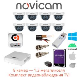 Комплект на 8 камер HD-TVI - 1.3 мп / 720p / 1920p Lite