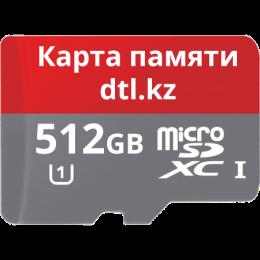 Карта памяти MicroSD 512Gb
