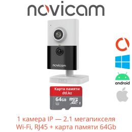 Комплект видеонаблюдения: 1 камера IP Novicam PRO 25 - 2 мп / 1080p - Wi-Fi, RJ45 - + Карта памяти на 64 гб