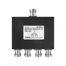 Делитель мощности 1/4 до 20 Вт PIM -155, 698-2700МГц, -155дБс@2x43дБм, N-розетка, ДалСВЯЗЬ