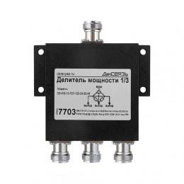 Делитель мощности 1/3 PIM -155, 698-2700МГц, -155дБс@2x33дБм, N-розетка, ДалСВЯЗЬ