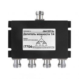 Делитель мощности 1/4 PIM -155, 698-2700МГц, -155дБс@2x33дБм, N-розетка, ДалСВЯЗЬ
