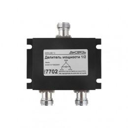 Делитель мощности 1/2 PIM -155, 698-2700МГц, -155дБс@2x33дБм, N-розетка, ДалСВЯЗЬ