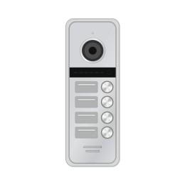 Novicam FANTASY 4 HD SILVER - 4 абонентская HD вызывная панель 1.3 Мп