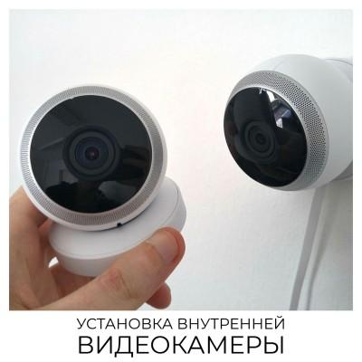 10 000₸ — Установка внутренней видеокамеры