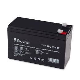 Аккумуляторная батарея IPower IPL-7.5-12 - 12 Вольт 7.5 Ампер АКБ