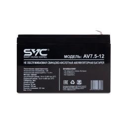 Аккумуляторная батарея SVC AV-7.5-12 - 12 Вольт 7.5 Ампер АКБ
