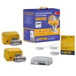 Система контроля от протечки воды Neptun PROFI Base 1/2