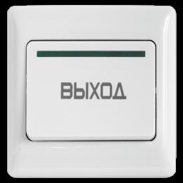 Novicam B21 (ver. 4029) - кнопка выхода