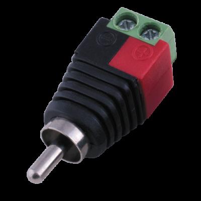 273₸ — PV-Link PV-T2RCA (ver.2006) - разъём для микрофонов
