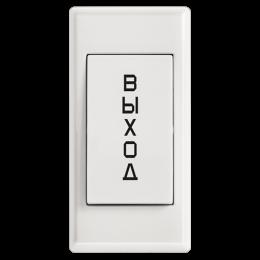 Novicam B20 (ver. 4261) - кнопка выхода