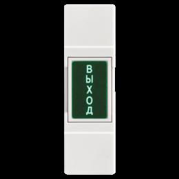 Novicam B10 (ver. 4028) - кнопка выхода
